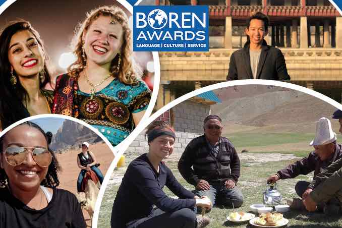 Boren Awards hero image