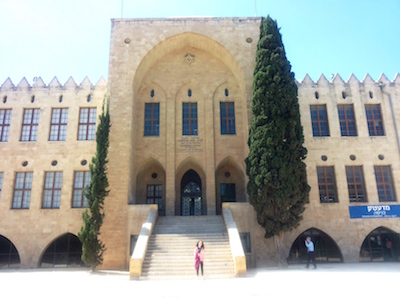 Old Technion Building in Haifa
