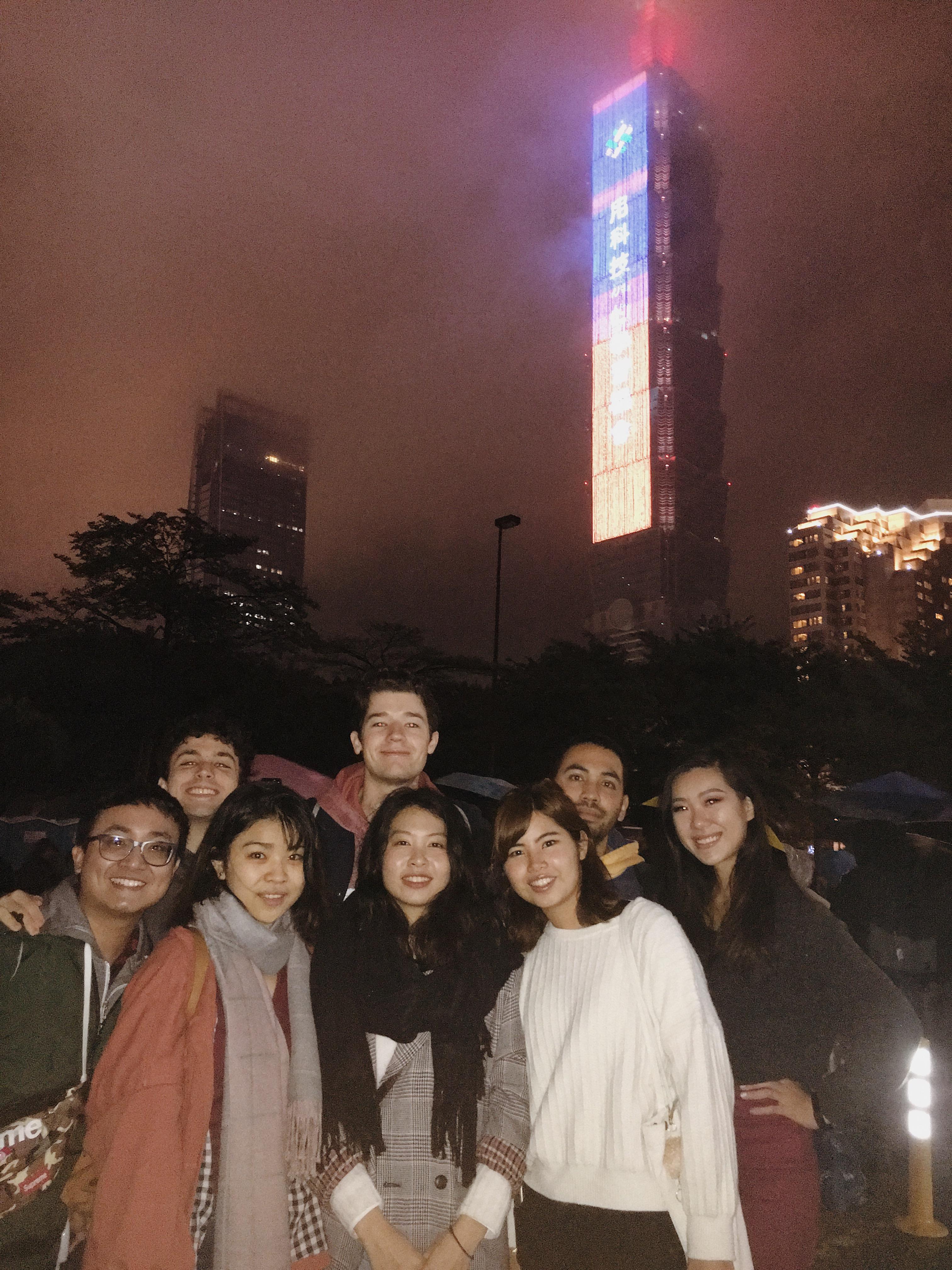 New Years at Taipei 101